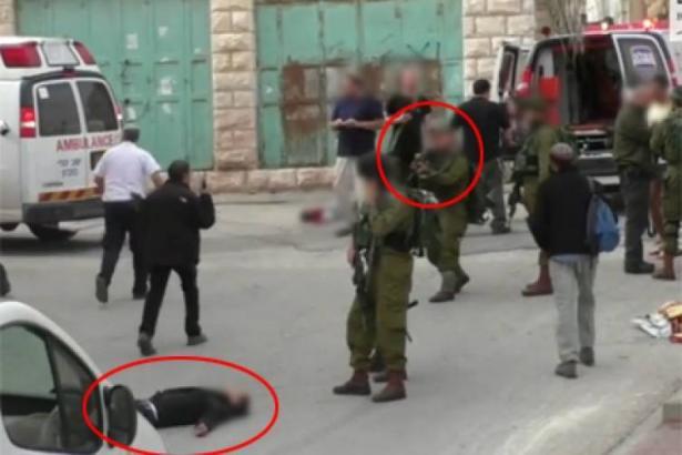 ادانة الجندي ليؤور عزاريا بالقتل العمد للشهيد عبد الفتاح الشريف
