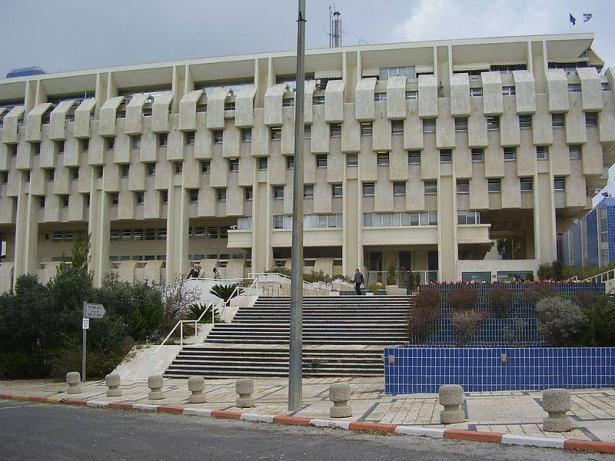 بنك اسرائيل ينظم مؤتمرا حول قضايا الاسكان