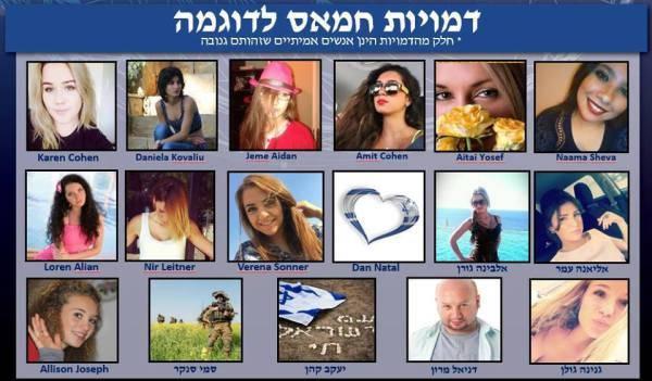 حماس تخترق الجيش الإسرائيلي