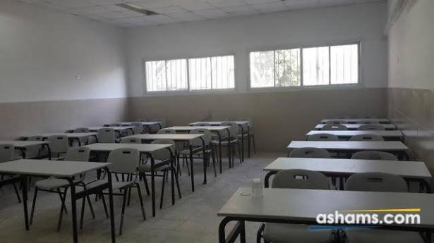 كفركنا: إعلان الإضراب في ثانوية ابن رُشد بعد اعتداء طالب على معلمه