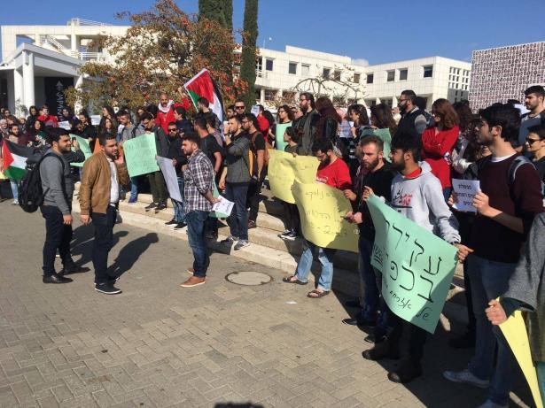 وقفات طلابية احتجاجية في جامعتي تل ابيب والعبرية بعد احداث أم الحيران