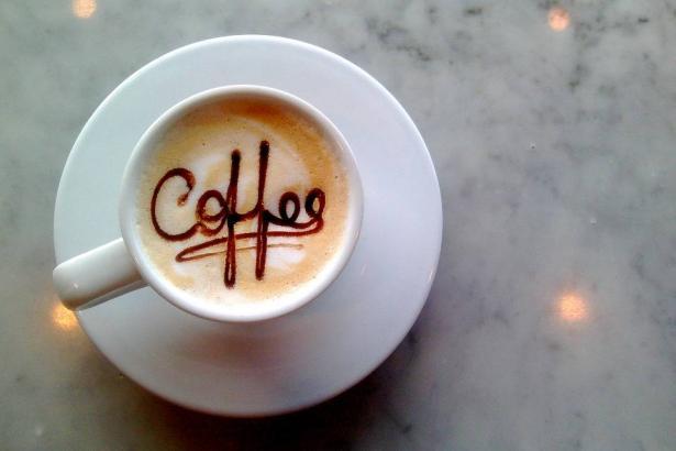 قهوة النوتيلا ذات المذاق الرائع