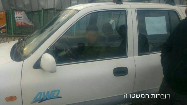 كفركنا: ضبط فتى (11 عاماً) يسوق سيارة والده