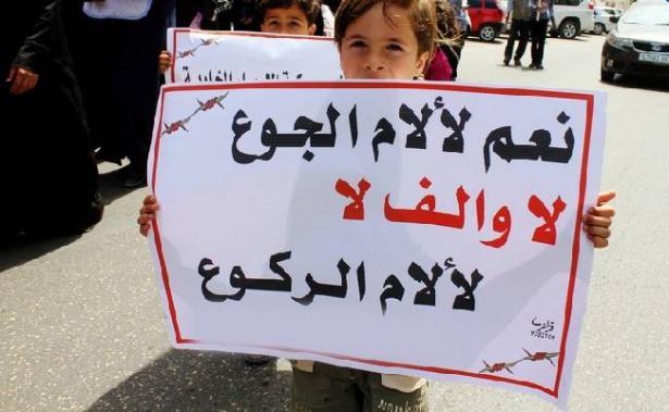 لليوم الرابع .. الأسرى يواصلون معركة الحرية والكرامة