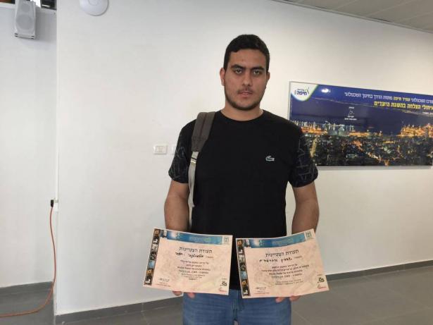 المرتبة الأولى لطالبين عربيين في الرسم الهندسي