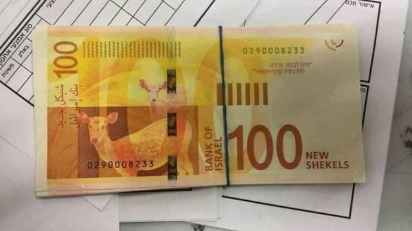بنك اسرائيل ينفي اطلاق أوراق نقدية جديدة