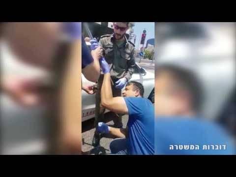 شاهد: ضبط مخدرات داخل عكاز مواطن في تل ابيب