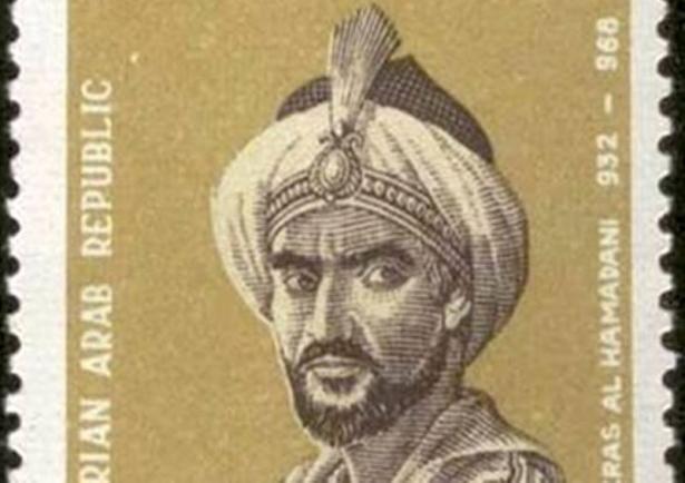 ابو فراس الحمداني وأشهر مؤلفاته وقصائده