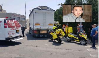 مصرع الشاب محمد نعراني ( 17 عامًا) من ابطن اثر تعرضه لحادث طرق