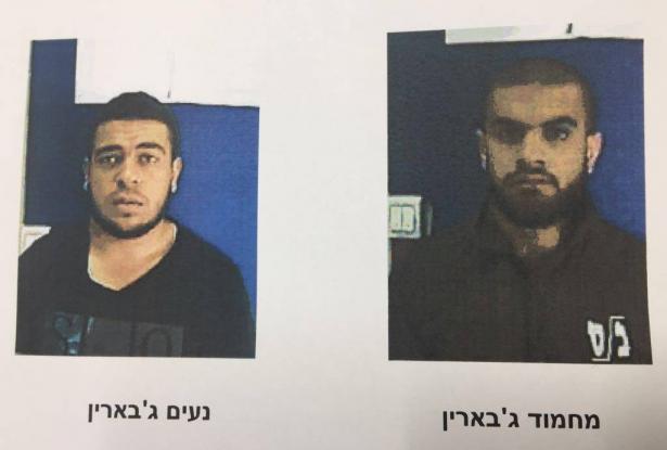اعتقال شقيقين من أم الفحم لتأييد تنظيم