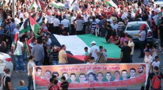 احياء ذكرى هبة القدس والأقصى بمسيرة مركزية في سخنين. وليد غنايم للشمس: