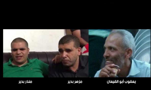 ابو القيعان والاخوة بدير والعدالة الغائبة