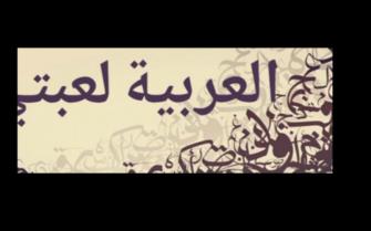 الاعلامية وفاء يوسف تطلق برنامج