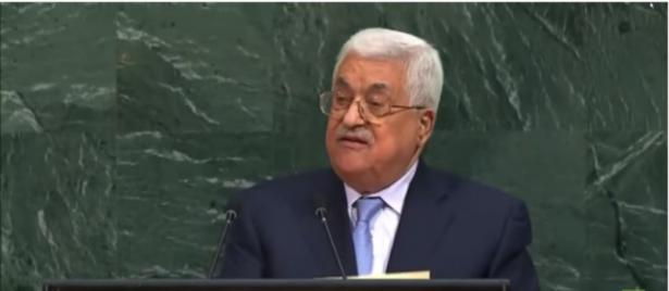 كيف رد الرئيس عباس على تصريحات ترمب بشأن القدس
