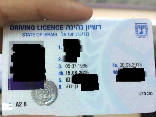 اصدار رخص السيارة والقيادة بدءًا من شباط عبر البريد والانترنت فقط