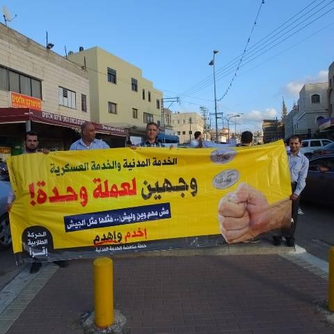 عضو بلدية الطيبة سامي ياسين يطالب بجلسة طارئة لبحث قضية الخدمة الوطنية في المدينة