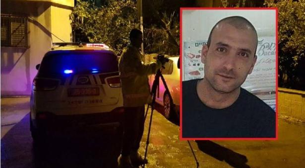 تفاصيل حادثة مقتل سامر عواد من يافة الناصرة بعد تقديم لائحة اتهام