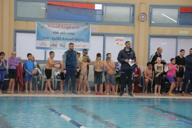 نادي الواحة للسّباحة يحقّق نتائج مشرّفة في بطولة السّباحة الثّانية