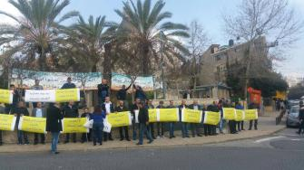 الناصرة: وقفة احتجاجية منددة بالعنف والجريمة تحت شعار الناصرة في خطر