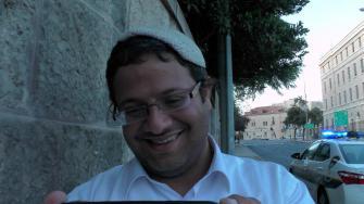 محامون عرب يستهجنون ويقاطعون ندوة لنقابة المحامين في الناصرة بمشاركة