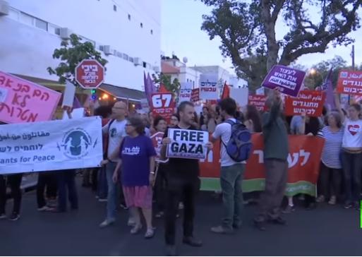 ناشطون عرب ويهود في تل ابيب يطالبون بوقف العنف في غزة