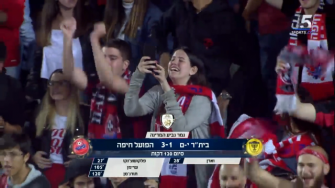 هبوعيل  حيفا يفوز بكأس الدولة بعد 44 عاما من الانتظار