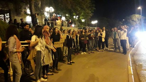 قمع تظاهرة طلابية أمام الجامعة العبرية في القدس