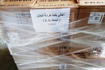 اهالي عرابة يرسلون شحنة الادوية الثانية لاهالي غزة