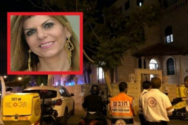 تفاصيل بشعة تكشفها الشرطة في جريمة مقتل فاديا قديس من يافا