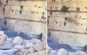 لحظة سقوط أحد حجارة حائط البراق صباح اليوم