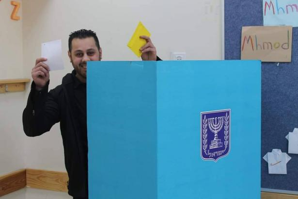 النتائج النهائية لانتخابات السلطات المحلية 2018