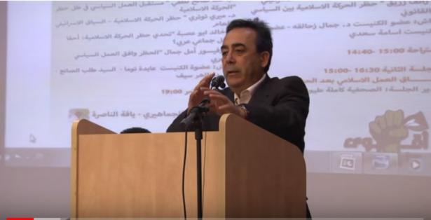 بروفيسور غانم للشمس: هناك حاجة لوضع خطة مبرمجة لمجابهة قانون القومية