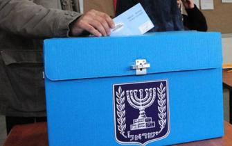 انتخابات 2018: إليكم نتائج فرز الانتخابات للسلطات المحلية في البلدات العربية..