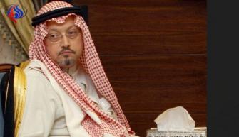 النيابة السعودية تكشف تفاصيل جريمة خاشقجي