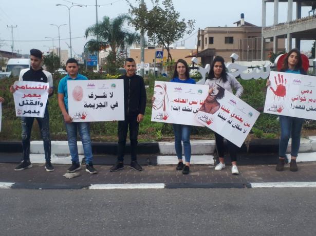 المتابعة تقرر: مظاهرة قطرية الجمعة المقبل في عرابة تصديًا للعنف والجريمة