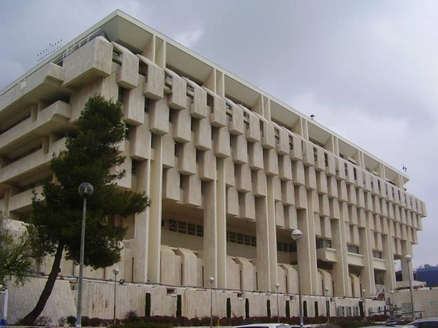 الشمس تناقش تبعات واسباب قرار بنك اسرئيل رفع نسبة الفائدة في الاقتصاد