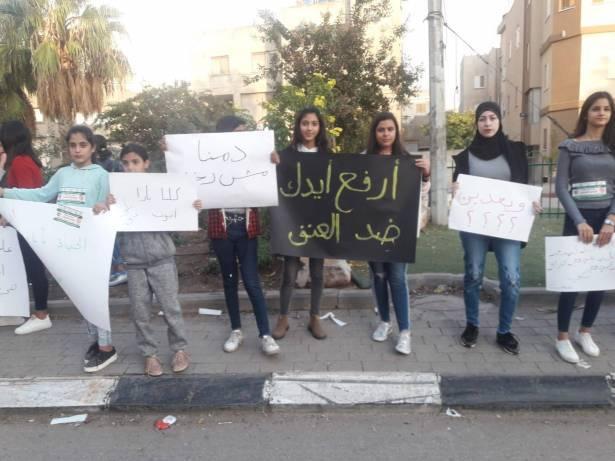المتابعة: مظاهرة قطرية مناهضة للعنف ظهر الجمعة في عرابة