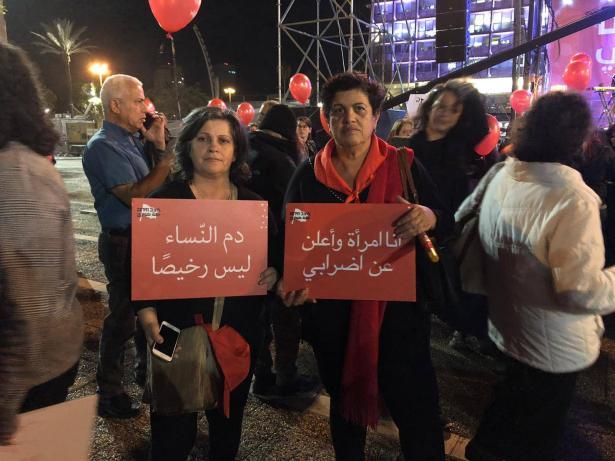 سلايمة للشمس: اوصلنا رسالتنا يوم امس من خلال اضراب وتنظيم 95 وقفة احتجاجية ومظاهرة كبرى ضد ظاهرة قتل النساء