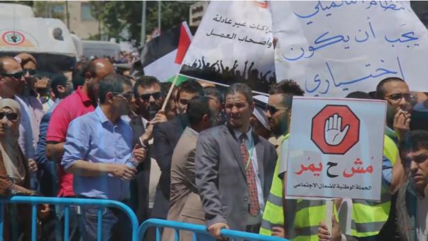 حمدان للشمس: قانون الضمان ينتهك حقوق الموظف الفلسطيني باقتطاع جزء من راتبه