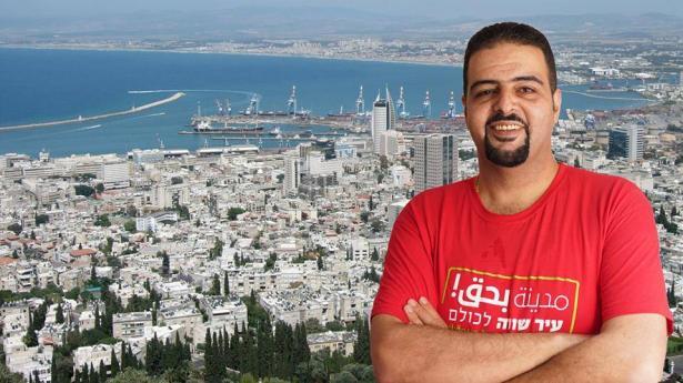 الشمس تحاور عضو بلدية حيفا رجا زعاترة عقب الحملة العنصرية ضد تعيينه نائبا
