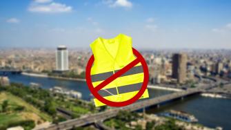مصر تحظر بيع السترات الصفراء..والسبب؟