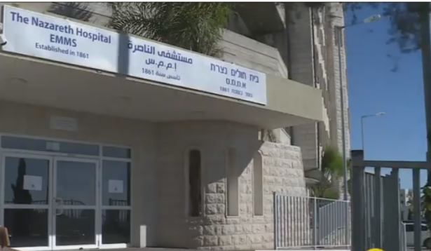 إتفاق تاريخي بين وزارة الصحة والمستشفى الإنجليزي: تحويل 28 مليون شيكل