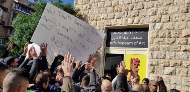 ناشطون يدعون للاعتصام امام متحف حيفا حتى ازالة المعروضات الدينية المسيئة