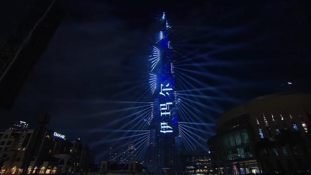 شاهد: لقطات مذهلة في احتفال دبي وبرج خليفة ببداية العام الجديد