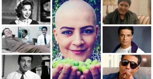 في اليوم العالمي للسرطان.. فنانون هزمهم المرض الخبيث (صور)