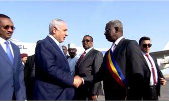 صحيفة: إسرائيل تدخل إلى العالم الإسلامي مع إحياء نتنياهو العلاقات مع تشاد