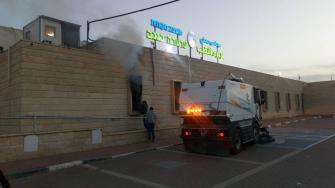 حريق يطال مبنى مجلس عرعرة النقب