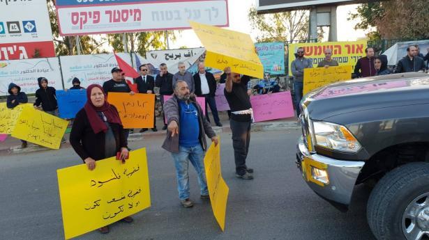قلنسوة: وقفة احتجاجية ضد اوامر هدم البيوت
