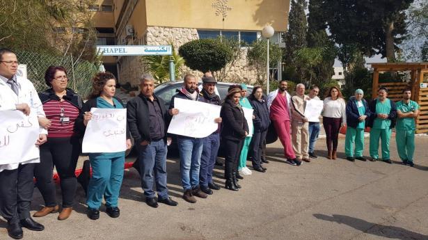 وقفة احتجاجية في المستشفى الانجليزي بعد الاعتداء على طبيب والشمس بحديث مع د.حكيم