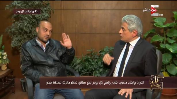 سائق قطار محطة مصر: لا يمكن أن يستخدمني أحد لصناعة هذه الكارثة